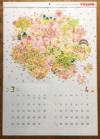 テイジンカレンダー2017 vol.02 3、4月 - 7miele Information