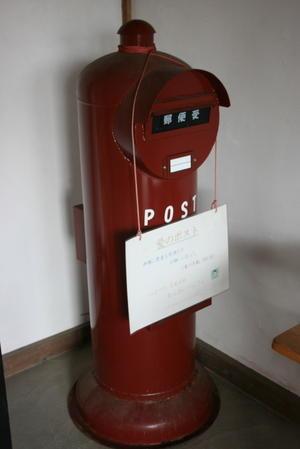 神戸市兵庫区 氷室神社 on 2011-3-14 - 散策とグルメの記録