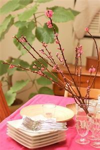 集英社「OurAge」連載コラム2月 - la fleur ラ・フルール
