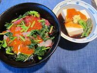 最近の夕食より ♪海鮮丼、牛肉とパプリカのオイスターソース炒め等♪ - やせっぽちソプラノのキッチン2