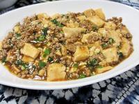 麻婆豆腐 - 楽しい わたしの食卓
