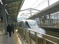 新幹線遅れ - NATURALLY