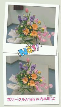 ティータイム~エディブルフラワー~ - 花サークルAmelyの花時間