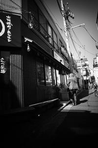 shimokitazawa 1:24PM - Slow Photo Life