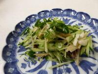 牡蠣のパスタ - 食いしん坊イノキチとカイトの日記