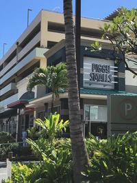 ハワイ:Piggy smiles @ Ward - 転々娘の「世界中を旅するぞ~!」
