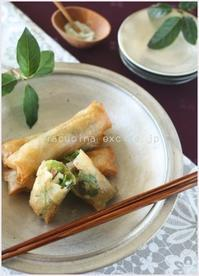 ELLE gourmet オンライン レシピ掲載のお知らせ - 8階のキッチンから   ~イタリア料理教室のことetc.~