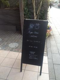 鎌倉⑤お土産いろいろ - LOVEおいしいもの☆LOVE Gunners
