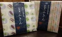 奈良の蚊帳生地ふきん、手ぬぐいも色々。 - 江戸小物・和雑貨店「神田 ちょん子」