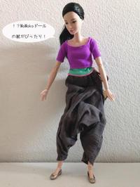 Made to Move Dollの靴サイズは - Dress Code