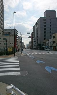 From Office #53 - RABOKIGOSHI STAFF BLOG