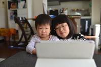 現代っ子 - nyaokoさんちの家族時間