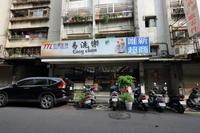 多謝と微笑みの国 台湾 6 - 花は桜木、