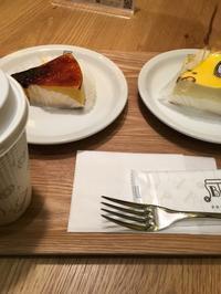 冷えとり 瞑眩 花粉症☆PABLO Coffeeのチーズタルト - SUPICA'S  BLOG