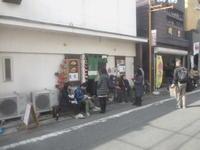 「のみ処佐良屋」で勝浦タンタンメン+焼豚ミニ丼♪74 - 冒険家ズリサン