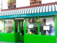 ラ・ターブル・ダミ La Table d'Hami パリの韓国料理店 - keiko's paris journal <パリ通信 - KLS>
