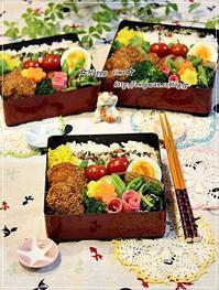 メンチカツ弁当と牡蠣ふりゃぁ~♪ - ☆Happy time☆