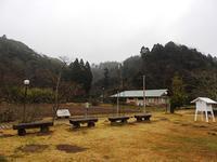 やさしい雨音 - 千葉県いすみ環境と文化のさとセンター