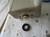 トイレのロータンク蓋が届きました。 - ウイングコートの管理人日記