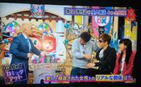ダウンタウンDXGACKTから→SONGSのX JAPAN - 風恋華Diary
