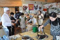 京都府立山城総合運動公園にて「飴づくり体験教室」が開催されました。 - 【飴屋通信】 京都の飴工房「岩井製菓」のブログ