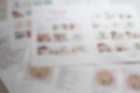 4月発売の新刊の校正が終わりました - ビーズ・フェルト刺繍作家PieniSieniのブログ