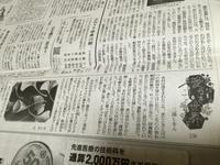 ラッパイチョウ - Soramame-Cafe  《そらまめカフェ》