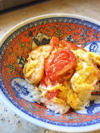 ふんわり 海老とトマトの卵丼 で しあわせ♡ - Coucou a table!      クク アターブル!