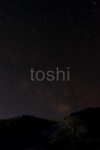 今年最初の天の川 - toshi の ならはまほろば