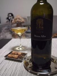 天ぷらとイタリアワイン - bistro le chien