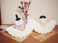 ひな祭り - Little mii home*