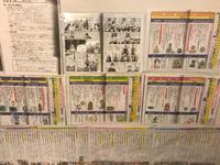 ♡風呂勉♡ 〜初公開〜 ٩꒰๑❛▿❛ ॢ̩꒱ - Let's 合格!中学受験!Go for it!! ~ママは英検準1級にChallenge!~