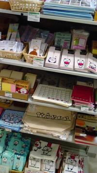 東急ハンズ梅田店常設ブース『インコと鳥の雑貨展』『パンダコーナー』 - 雑貨・ギャラリー関西つうしん