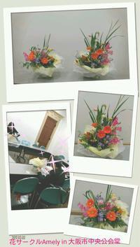 エディブルフラワー~ティータイム~ - 花サークルAmelyの花時間