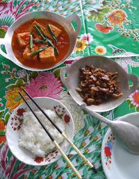 ベトナムのアルミ鍋&ステーキ皿でご飯(*^-^*) - Quy Nhơn ~神戸のベトナム雑貨屋さん~
