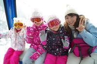 初スキー - 気まぐれ写真日記