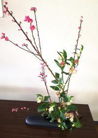 お花をあげましょ 桃の花 - おもちゃ箱ぐらし           ケイ・フルール 青森 アーティフィシャルフラワー
