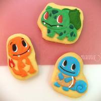 ◆ヒトカゲ・ゼニガメ・フシギダネのアイシングクッキー - まんなのお菓子工房
