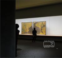 植物的生活774 - Atelier Botanique COCA-Z