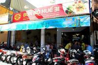 ホーチミンの旅 懐かしの味 ブンボーフエ@「BUN BO HUE 31」 - 明日はハレルヤ in Bangkok