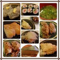 はま寿司でオットと昼ごはん♪ - コグマの気持ち
