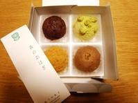 おはぎと最中 - カルトナージュ・お茶箱 京都・大阪・奈良 paris好きblog