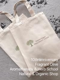10th anniversary キャンペーン - Fragrant Olive Diary