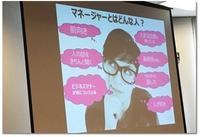 TUPPER-Ware-トレーニング@メルヘンホームパーティーズ - ☆Sweets diary☆Ⅱ