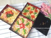ちらし寿司 - お重箱で - 天使と一緒に幸せごはん