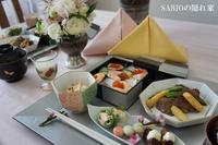 桃の節句の食卓 - SABIOの隠れ家
