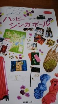 2度目の旅 - Tea's room  あっと Japan