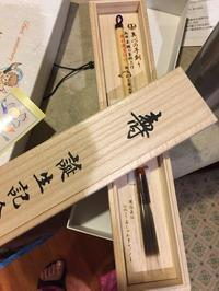 信念 - 題名漢字二文字