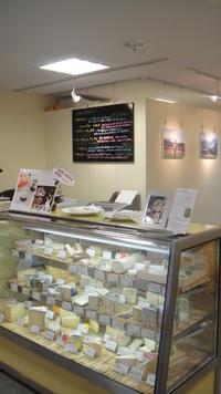 チーズ食べ放題デー♪ - 野菜ソムリエ 長谷部直美の「ぴくるす」&「干し野菜」生活
