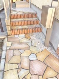 旭区石貼り階段工事 - 横浜の外構エクステリア&ガーデニングのヨコハマリード☆